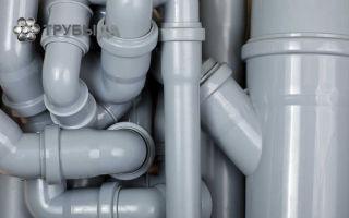 Трубы полиэтиленовые для канализационных систем