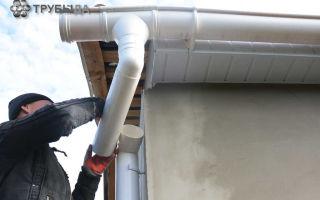 Как выбрать и изготовить греющий кабель для обогрева водосточных труб