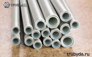 Сферы применения и характеристики армированных полипропиленовых труб