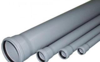 Виды труб ПВХ для внутренней канализации