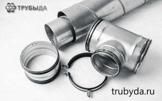 Принципы выбора тройника для воздуховода круглого сечения