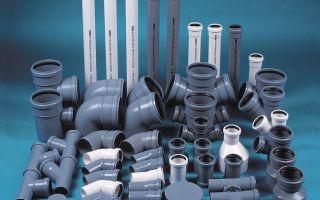 Выбор сантехнических труб и переходников пвх для канализации