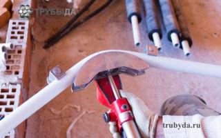 Как правильно согнуть полипропиленовую трубу в домашних условиях