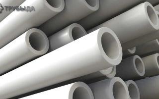 Как правильно подобрать трубу ПВХ для водопровода
