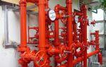 Методика обязательной проверки внутреннего противопожарного водопровода