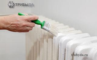 Особенности покраски батарей отопления своими руками