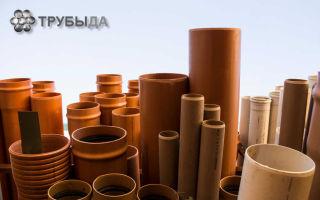 Какие канализационные трубы лучше для наружной канализации?