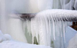 Причины замерзания и способы разморозки канализационных труб