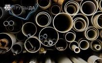 Почему указывают размеры водопроводных труб в мм и дюймах