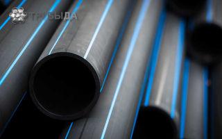 Водопроводная труба из полиэтилена низкого давления 32 мм