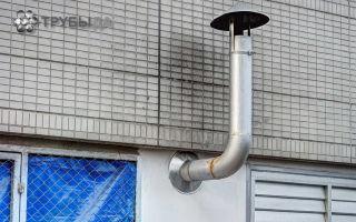 Принципы монтажа дымохода через стену