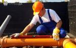 Какой должен быть угол наклона для канализационных труб