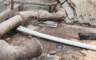 Как провести замену труб отопления в квартире и частном доме