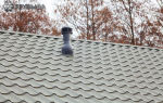 Монтаж вентиляционного выхода на крышу