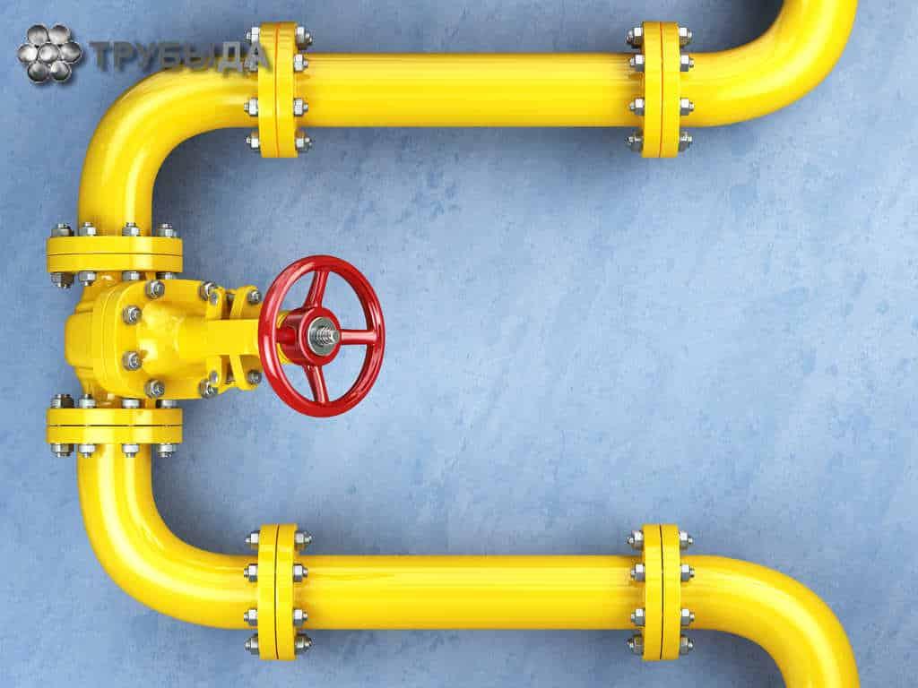 Газовая труба с регулирующим клапаном
